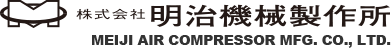 MEIJI AIR COMPRESSOR MFG. CO., LTD.